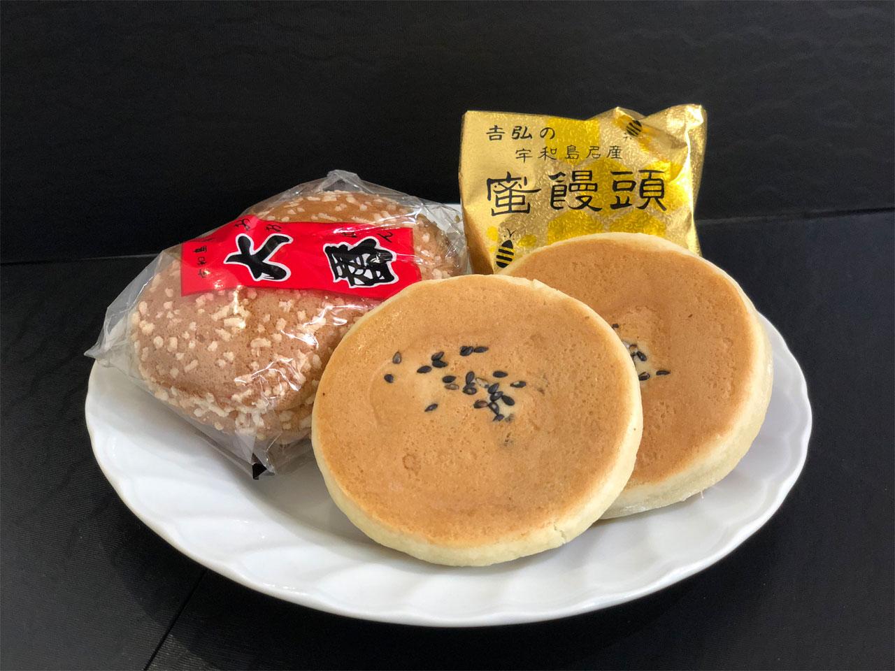 宇和島銘菓の写真
