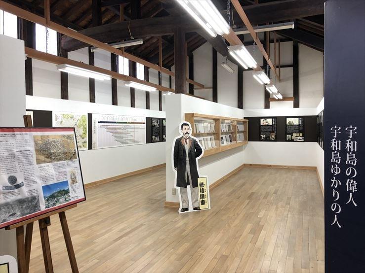 宇和島市立歴史資料館の写真
