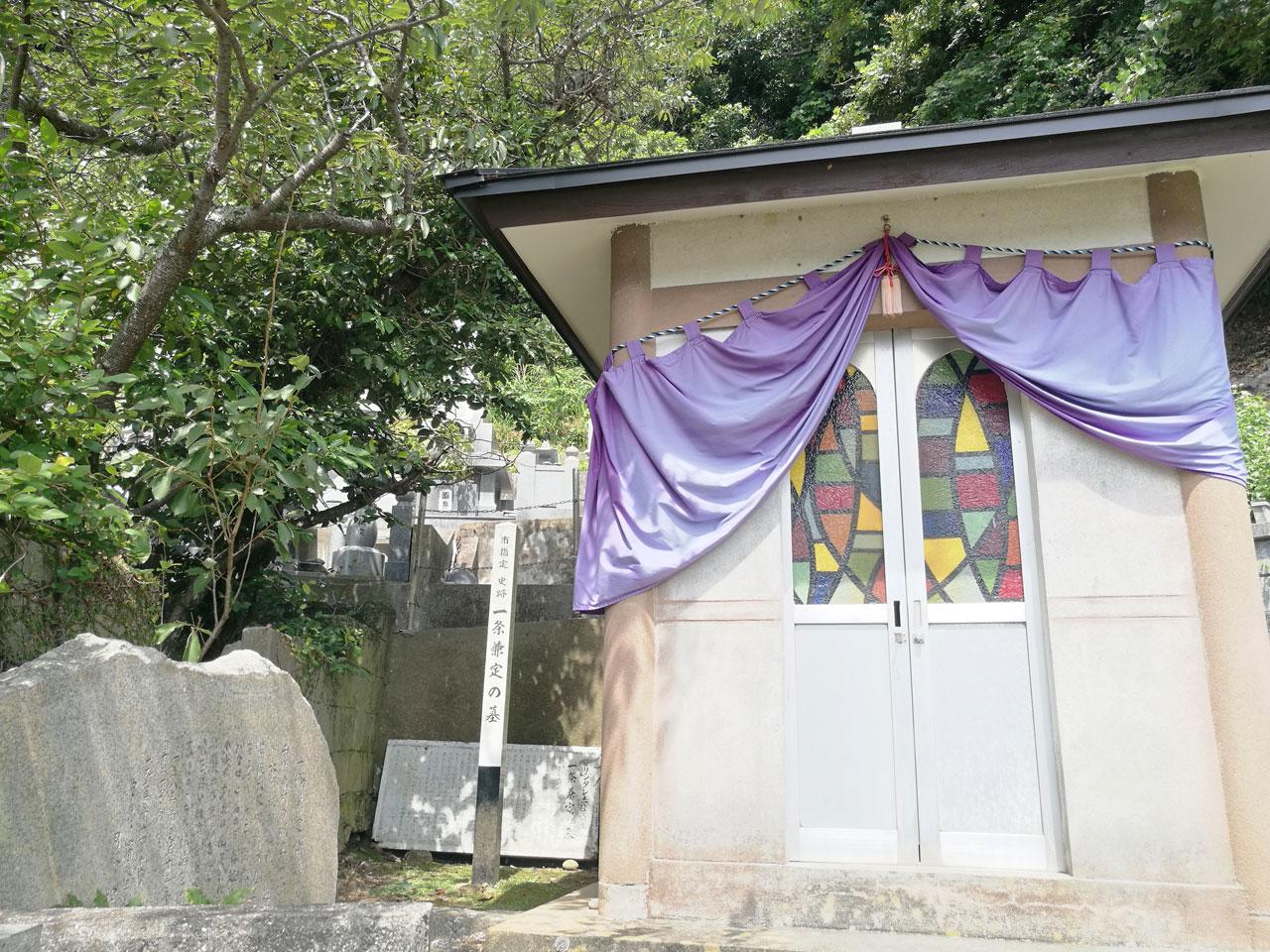 一条兼定の墓の写真