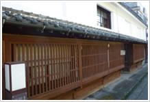 西村邸の写真