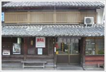 西崎本店の写真