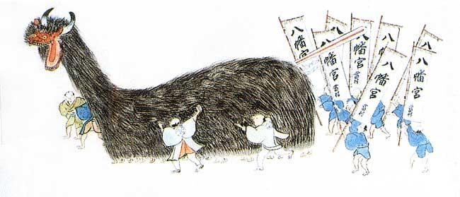 吉田祭絵巻に出てくる牛鬼の写真
