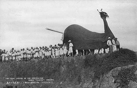 昭和初期の牛鬼練りの様子の写真