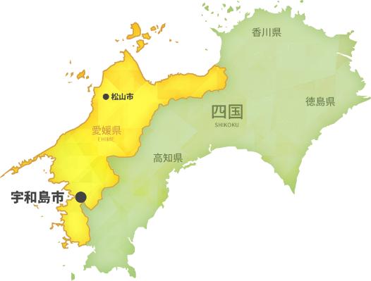 宇和島の位置 四国地図