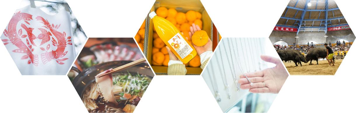 宇和島の特産物・グルメ・イベントのイメージ